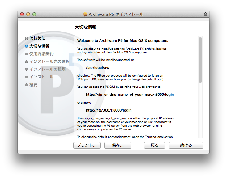 p5installmacreadme